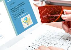 Paiement de facture en ligne